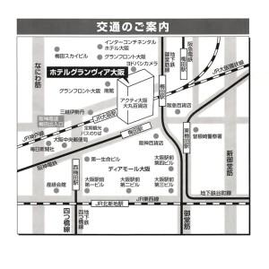 グランヴィア大阪地図